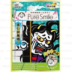 Sun Smile - Pure Smile Japanese Old Tale Art Mask (Mad Sapience)