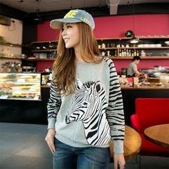 Zosia - Zebra-Print Pullover
