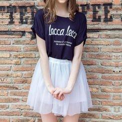 Fashion Street - Set: Lettering T-Shirt + Mesh A-Line Skirt