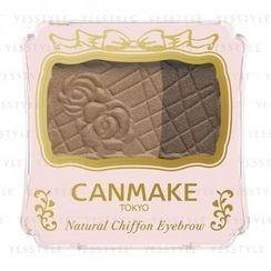 Canmake - 雪芳自然眉粉 (#03 黄调自然啡)