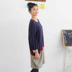 59 Seconds - Color Block Long-Sleeve Dress