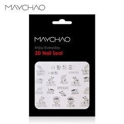 Maychao - Nail Sticker (XF6043)