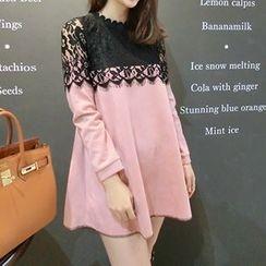 Rocho - Lace Panel A-Line Dress