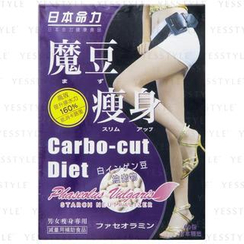 Meiriki JP - Carbo-Cut Diet