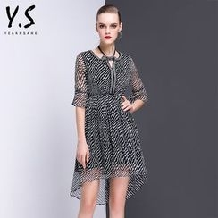 Y:Q - Striped Elbow-Sleeve A-Line Dress