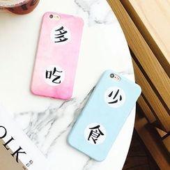 Milk Maid - Print Case for iPhone 6/6 Plus