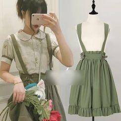 GOGO Girl - 純色皺摺邊吊帶裙