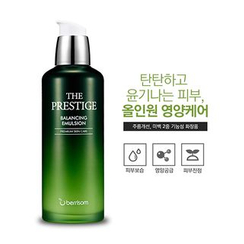 Berrisom - The Prestige Balancing Emulsion 130ml