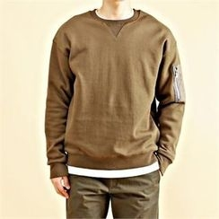 THE COVER - Zip-Trim Sleeve Round-Neck T-Shirt
