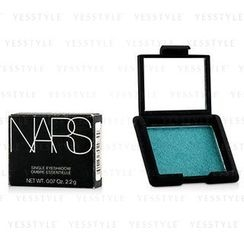 NARS - Single Eyeshadow (Bavaria)