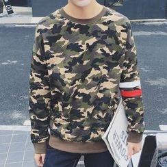 Streetstar - Camouflage Sweatshirt
