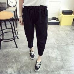 Qimi - Drawstring Waist Cropped Harem Pants
