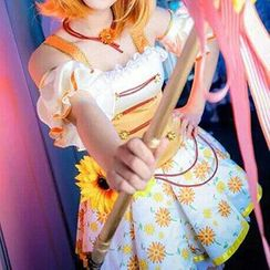 Coshome - LoveLive! Honoka Kosaka Cosplay Costume