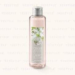 Yves Rocher - Cherry Bloom Shower Gel