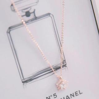 Tokyo Fashion - Rhinestone Star Necklace
