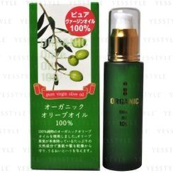 Cosmetex Roland - Pure Virgin Natural Olive Oil