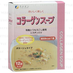 Fine - Collagen Corn Soup