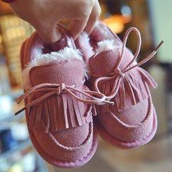 BOOM Kids - Kids Fringe Loafers
