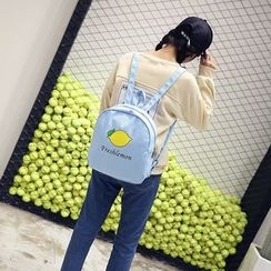 Seok - Lemon Print Backpack