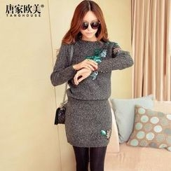 Tang House - Set: Sequined Sweater + Knit Pencil Skirt