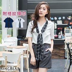 RingBear - Inset Scarf Short Sleeve Shirt
