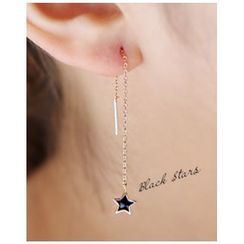 Miss21 Korea - Star-Pendant Drop Earrings