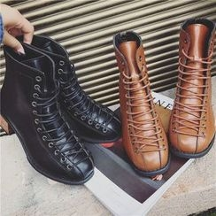 Hipsole - Lace-Up Ankle Boots
