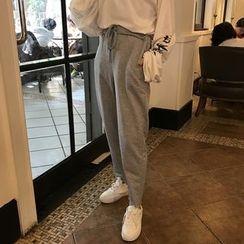 Whitney's Shop - Plain Loose-fit Harem Pants