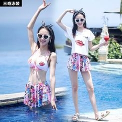rosiwini - Set: Print Bikini + Skirt