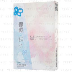 Annie's Way - Moisturizing Mask Set (5 pcs)