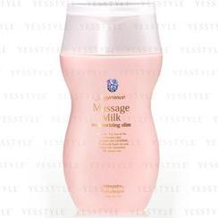 Fernanda - Fragrance Moisturizing Massage Milk - Maria Regale (Sweet Pear and Jasmine)