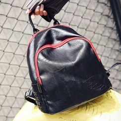 ETUU - Contrast Trim Backpack