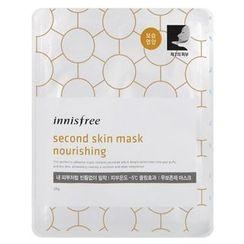 Innisfree - Second Skin Mask (Nourishing)