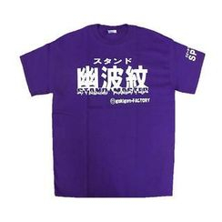 A.H.O Laborator - Anime T-Shirt JoJo's Bizarre Adventure 'Stand User'