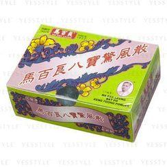 MA PAK LEUNG - Bat Po Keng Foong Powder