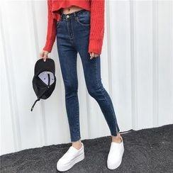 OGAWA - Slit Skinny Jeans