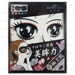SEXYLOOK - Hydrating Eye Mask