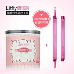 Litfly - Double Ended Blackhead Remover + Cotton Swabs (Charcoal)