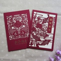 Lucky Cat - Chinese New Year Greeting Card