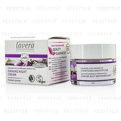 Lavera - Karanja Oil and Organic White Tea Firming Night Cream