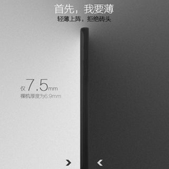 RERIS - 純色保護套 - Samsung S7