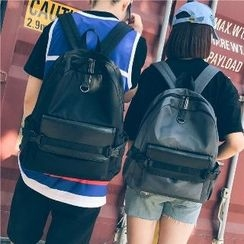 Sosara - Couple Matching Backpack