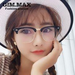 GIMMAX Glasses - Square Retro Glasses