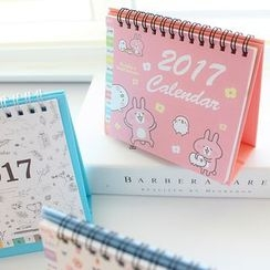 CatShow - Printed 2017 Desk Calendar (S)