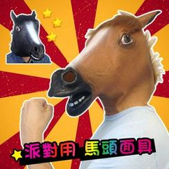 Clair Beauty - Horse Mask