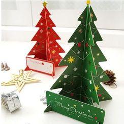 CatShow - 3D Christmas Card