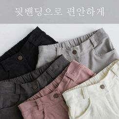 JUSTONE - Fray-Hem Brushed-Fleece Lined Slim-Fit Pants