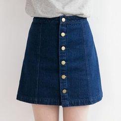 Tokyo Fashion - Button Up Denim Skirt