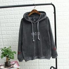 Aigan - Embroidered Hoodie
