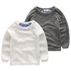 Kido - 小童条纹套衫